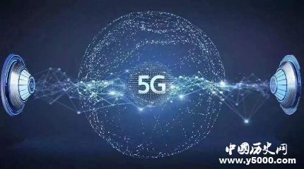 9月1日5G商用_9月1日5G开始商用_5G商用价格是多少