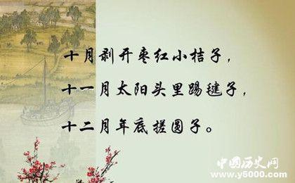 苏州话1到10的发音_苏州话1到10的读法_苏州话怎么读数字_中国历史网
