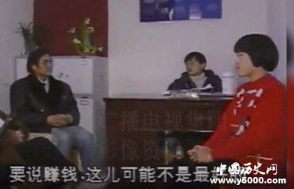 马云翻译社的故事_马云创立翻译社的原因_马云的翻译社还在吗_电子竞技投注网