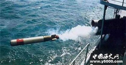 世世界最先进鱼雷_世界最快鱼雷_世界上最厉害的鱼雷_中国历史网
