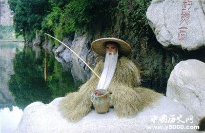 姜子牙真实年龄_姜子牙年龄有多大_姜子牙真实活了多少岁_中国历史网