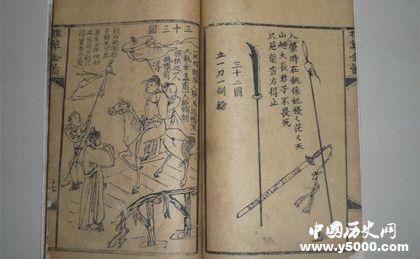 中国不可思议事件_中国历史不可思议事件_中国五大不可思议历史事件_中国历史网