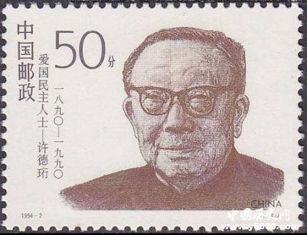 九三学社的来历_九三学社的创始人是谁_九三学社的发展历史