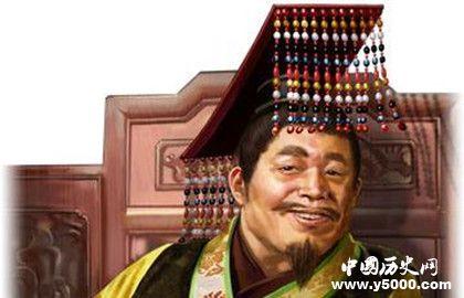 中国澳门新永利官网的10大昏君_历史昏君排行_中国十大昏君