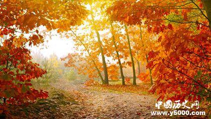 九月古诗词_描写九月的古诗词_带九月两个字的古诗_中国历史网