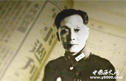 日本陆军士官学校的中国学员_日本士官学校中国人名单_陆士中国人