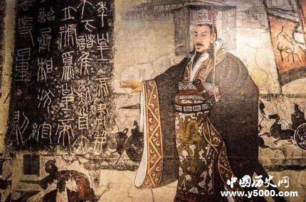 中国历史上不为人知的故事_历史上不为人知的秘密_不为人知的历史