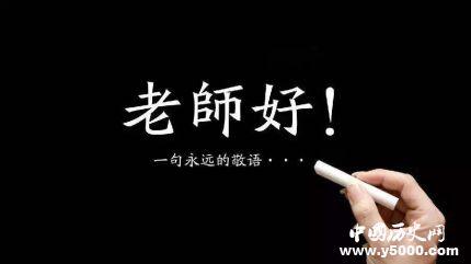 教师节祝福语大全_教师节对老师的感谢语_教师节感谢老师寄语