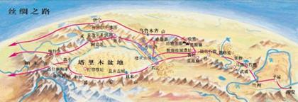丝绸之路的发展历程_丝绸之路经过哪些地方_丝绸之路的意义_中国历史网