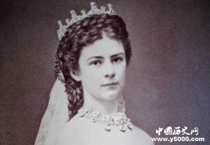 茜茜公主的一生_歷史上真實的茜茜公主_茜茜公主的悲慘人生