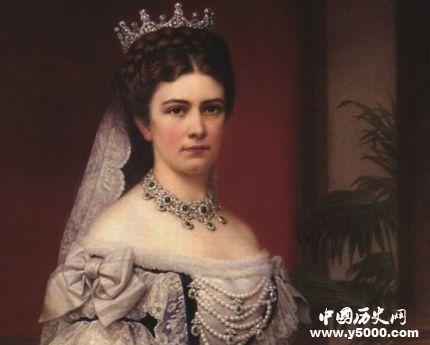茜茜公主的一生_历史上真实的茜茜公主_茜茜公主的悲惨人生