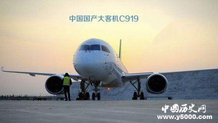 C919天秀画月饼_C919是怎么画月饼的_C919客机简介