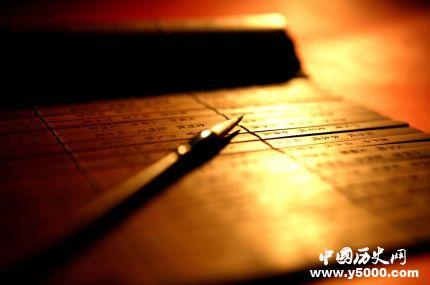 书信的起源与发展_书信的历史由来_书信最早源于什么时候