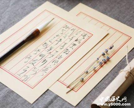 书信的正确格式_正确的书信格式_书信注意事项