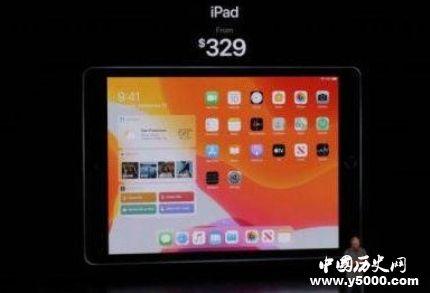 苹果发布第7代iPad_苹果第7代iPad价格参数介绍