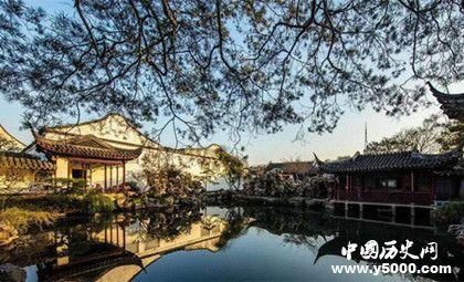 苏州园林有哪些_苏州有哪些著名的园林_苏州园林盘点_中国历史网