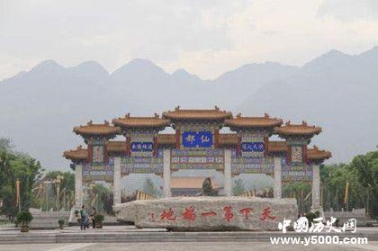 周至楼观台的由来_周至楼观台的来历_周至楼观台的历史由来_中国历史网