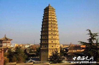 扶风法门寺的由来_扶风法门寺的来历_扶风法门寺的历史由来_中国历史网