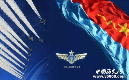 空军超霸气喊话_空军喊话内容是什么_中国空军发展史
