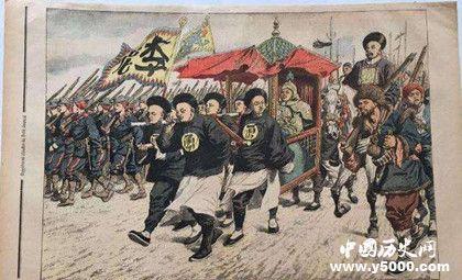 绿营军怎么衰落的_绿营军衰落的原因_绿营军为什么会衰落_中国历史网