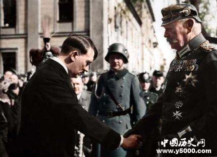 兴登堡为什么任命希特勒_兴登堡和希特勒的关系