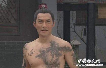 水浒传里都谁有纹身_水浒里有纹身的人_盘点水浒中的纹身