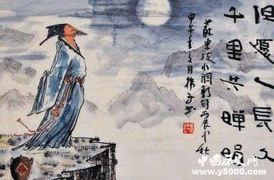 苏轼的代表作品大全_苏轼50篇代表作品_苏轼代表作品有哪些_中国历史网