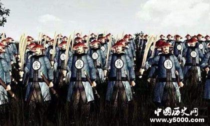 汉八旗和绿营兵有什么区别_汉八旗和绿营兵的关系_汉八旗和绿营兵不同点_中国历史网