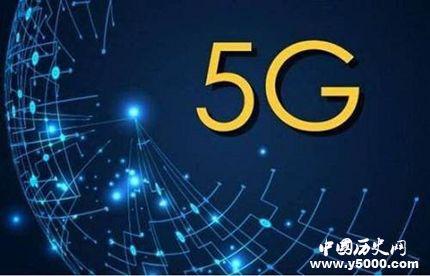 华为愿出售5G技术_华为愿出售5G技术的原因是什么