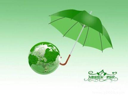 国际臭氧层保护日是几月几日_国际臭氧层保护日内容_国际臭氧层保护日主题
