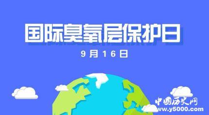 9月16日历史上的今天_历史上的今天9月16日_9月16日的历史事件