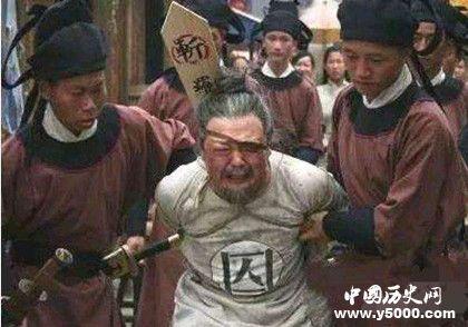 蓝玉案大揭秘_明初四大案蓝玉案的真相_蓝玉案和胡惟庸案的关系_中国历史网