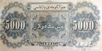 人民币上的文字有哪几种_人民币上的文字都是哪个民族的_人民币上的文字是什么意思
