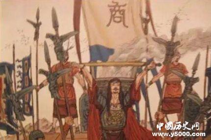 商朝野史_商朝著名歷史人物故事_商朝故事大全
