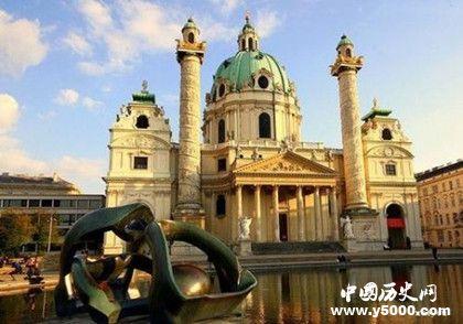 """人们为什么将维也纳称为""""音乐之都""""_维也纳为什么被称为音乐之都_中国历史网"""