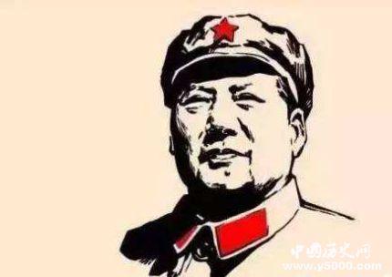 新中國國葬名單_新中國舉行過幾次國葬_新中國國葬有哪些人