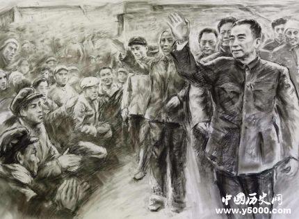 新中国国葬名单_新中国举行过几次国葬_新中国国葬有哪些人