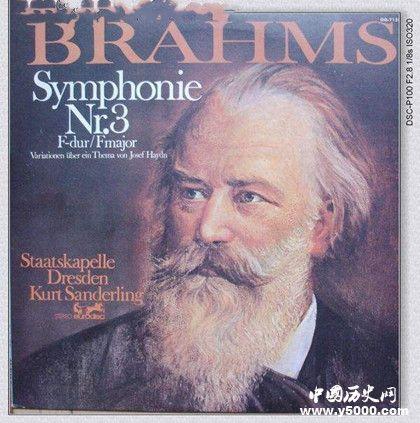 勃拉姆斯是哪个流派作曲家_勃拉姆斯的作曲风格是什么流派的_勃拉姆斯是什么流派的作曲家_中国历史网