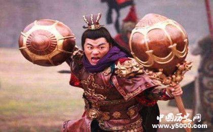 隋唐英雄排名_隋唐英雄十八好汉排名_隋唐十八英雄都有有谁_中国历史网