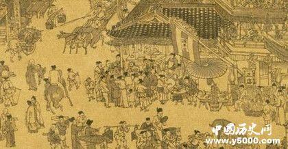 宋元时期成形_宋元时期的时代特征_宋元时期的特点_中国历史网