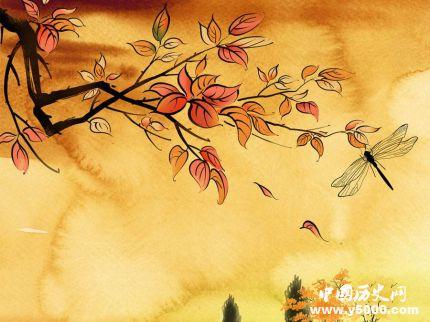 描写秋分的诗句_关于秋分的古诗有哪些_描写秋分的诗句古诗词
