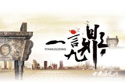 中国历史十大悬案_中国古代历史悬案_中国历史悬案疑案