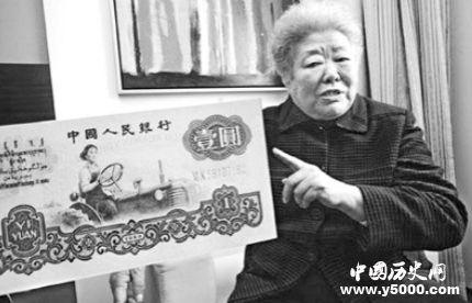 一元人民幣上的梁軍_人民幣拖拉機手梁軍_新中國第一位女拖拉機手梁軍