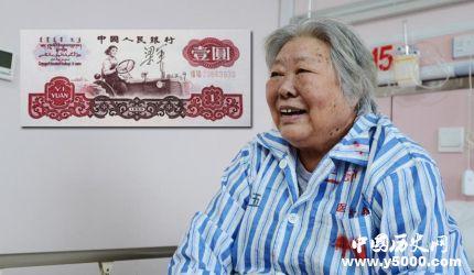 一元人民币上的梁军_人民币拖拉机手梁军_新中国第一位女拖拉机手梁军