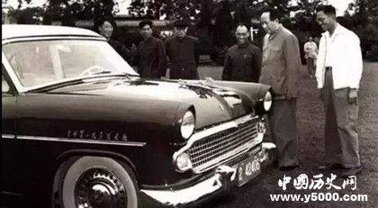 新中国第一辆轿车是什么_新中国第一辆轿车品牌_新中国成立后第一辆车_中国历史网