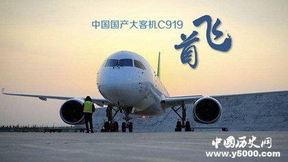 新中国第一架飞机在哪诞生_新中国第一架飞机哪里生产的_中国历史网