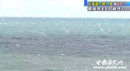 日本一小岛消失_日本小岛消失的原因是什么