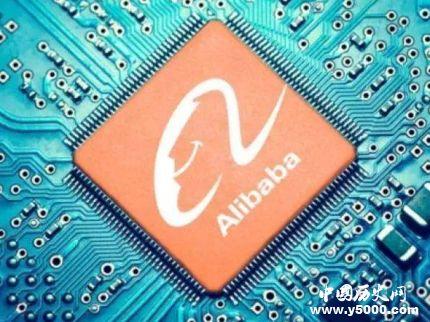 阿里第一颗芯片诞生_阿里第一颗芯片叫什么名字_阿里芯片性能怎么样