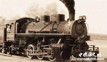 中国第一列火车生产时间_中国第一列火车怎么诞生的_中国第一列火车历史_中国历史网