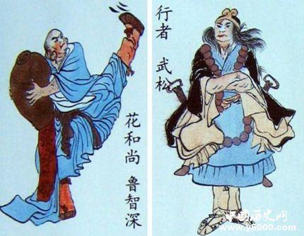 武松和鲁智深谁厉害_武松和鲁智深谁力气大_武松和鲁智深比过武么